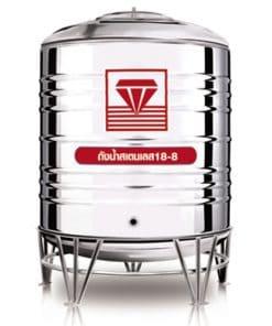 ถังเก็บน้ำสเตนเลส ตราเพชร รุ่นพื้นนูน DMCB ขนาด 1250 ลิตร