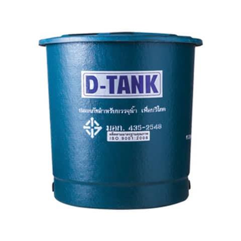 ถังเก็บน้ำบนดิน PREMIER รุ่น D-Tank ทรงถ้วย ขนาด 2000 ลิตร